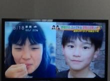 จับได้แล้ว 'ไอ้โหด'!ฆ่า2 เด็กญี่ปุ่น  กำลังดังในโซเชียล!