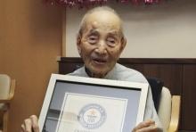 ชายอายุมากสุดโลกวัย112ปีชาวญี่ปุ่นสิ้นแล้ว