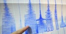 สะเทือน!! แผ่นดินไหว 5.7 เขย่า นิวซีแลนด์