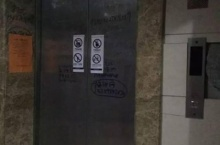 หญิงจีนถูกพบเป็นศพ หลังติดอยู่ในลิฟท์โดยไม่มีใครรู้นานร่วมเดือน