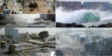 น่ากลัวมากวินาที คลื่นยักษ์ถล่ม ปูซาน เกาหลีใต้ ตายแล้ว 3 ศพ !!(คลิป)