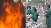 ตดเป็นเหตุ!!คนไข้สาวผายลม ขณะผ่าตัดปากมดลูก ทำไฟลุกไหม้คลอกบาดเจ็บ