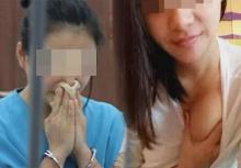 ศาลสั่งจำคุกสาวโพสต์คลิปสยิวถึง 31 คลิปหวังกระตุ้นยอดไลค์