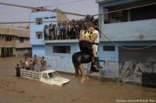 น้ำท่วมหนัก ดินถล่มในเปรู รุนแรงที่สุดในรอบ 20 ปี (ชมภาพ)