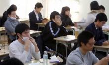 หนุ่มสาวชาวเกาหลีใต้กับชีวิตที่ไม่ใช่ K-pop ต้องอ่านหนังสือวันละ 15 ชั่วโมงเพื่อสอบเข้าทำงาน!!