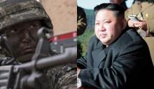 เกาหลีใต้ตั้งหน่วยรบพิเศษ ลอบสังหารคิมจองอึน