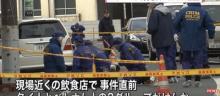 ศาลญี่ปุ่น สั่งจำคุกแรงงานไทย 13 ปี เซ่นคดีใช้มีดแทงชาวเวียดนามดับ