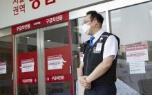 พบชายชาวเกาหลีใต้ติดไวรัสเมอร์สรายแรกในรอบ3ปี