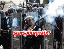 ม็อบฮ่องกง ทวีความรุนแรง มีผู้บาดเจ็บกว่า 70 คน และสาหัส 2 ราย