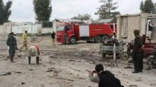 ด่วน! ระเบิดฆ่าตัวตายในอัฟกานิสถาน ตาย17 เจ็บ64!!