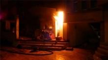 ไฟไหม้โรงพยาบาลในซาอุดีอาระเบียเสียชีวิตนับสิบราย