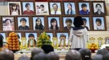 ไต้หวัน ขณะนี้พบศพผู้เสียชีวิตรายสุดท้ายจากตึกถล่มเพราะแผ่นดินไหวแล้ว