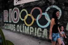 ริโอฯ ถังแตกรับโอลิมปิก