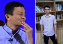 หนุ่มจีนทุ่ม 1 ล้านหยวน ศัลยกรรมหน้าใหม่ให้เหมือน แจ็ค หม่า