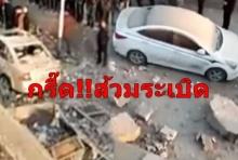 อุจจาระพุ่ง!! สะเทือนใจ ส้วมสาธารณะระเบิดตายคาที่ 1 ศพ(มีคลิป)