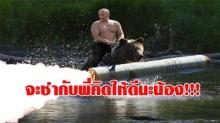พี่นี่แหละของจริง!! มีหนาว รัสเซียโชว์ขีปนาวุธรุ่นใหม่ SSC-8 พิสัยกลาง ติดหัวรบนิวเคลียร์(มีคลิป)