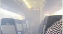 นาทีชีวิต! ไฟไหม้เครื่องบิน! ผู้โดยสารสวดมนต์ขอแคล้วคลาด (มีคลิป)
