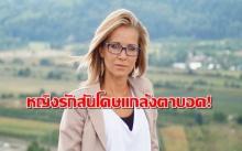 ยังงี้ก็ได้หรอ?? หญิงรักสันโดษแกล้งตาบอดนาน 28 ปี เพียงเพราะไม่อยากทักทายชาวบ้าน