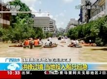 มณฑลหูหนานท่วมหนักเมือง 832 แห่ง ที่ดินเกษตรกว่า 2 ล้านไร่ จมใต้น้ำ!!