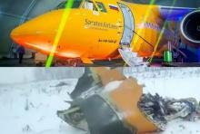 เครื่องบินรัสเซียตกพร้อม 71 ชีวิต คาดเสียชีวิตยกลำ