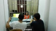 สาวจีนหลอกพ่อตายในเหตุระเบิดในจีน รับเงินบริจาคครึ่งล้าน!!
