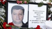 ตุรกีส่งศพของนักบินรัสเซียจากเหตุยิงเครื่องบินรบให้กับทูตรัสเซียแล้ว