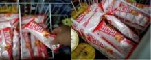 """สายดื่มมียิ้ม!!เกาหลีเปิดตัว""""ไอศกรีมสมุนไพร""""อ้างสรรพคุณแก้""""เมาค้าง"""