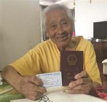 คุณยายรายนี้แสดงให้เห็นว่า อายุ 100 กว่า ก็ฟิตปั๋ง