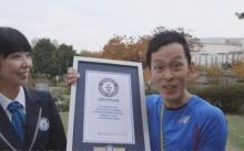 หนุ่มญี่ปุ่น ทำลายสถิติกระโดดเชือกท่ายาก ที่สุดในโลก!!!