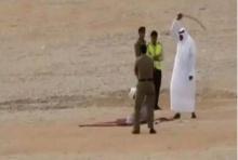 ซาอุดีอาระเบีย ประหารชีวิตนักโทษ 7 ราย ด้วยการตัดคอกลางทะเลทราย