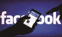 เฟซบุ๊กรับโปรแกรม 'บั๊ก' กระทบความเป็นส่วนตัวผู้ใช้ 14 ล้านคน