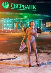 สาวรัสเซียแก้ผ้าโทงๆกลางเมือง-ประท้วงปูตินปล่อยค่าครองชีพพุ่ง