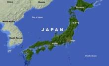 เตือนญี่ปุ่นเตรียมรับมือแผ่นดินไหวครั้งใหญ่