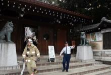 ญี่ปุ่นแตกตื่น!! ระเบิดห้องน้ำสาธารณะในสายเจ้ากลางกรุงโตเกียว