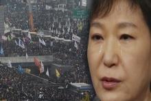 ชาวเกาหลีใต้รวมตัวประท้วงขับไล่ 'ปาร์ค กึน เฮ' ออกจากตำแหน่งปธน.