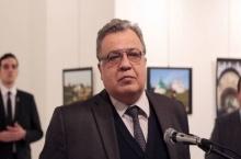 ปูติน  ตามล่า คนบงการฆ่าทูตรัสเซียประจำตุรกี!