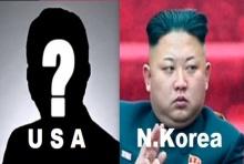 สหรัฐฯได้ตัวแทน ไปเกาหลีเหนือเพื่อเจรจา ดับไฟสงครามโลกครั้งที่ 3