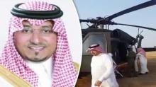 สลด ฮ.เจ้าชายซาอุฯตกใกล้ชายแดนเยเมน สิ้นพระชนม์ทันที!