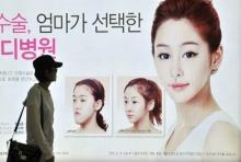 รถไฟใต้ดินเกาหลีใต้เตรียมห้ามโฆษณาศัลยกรรมความงาม