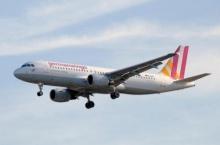 ด่วน!! เครื่องบินเยอรมันตกในฝรั่งเศส หวั่น 148 ชีวิตไม่รอด
