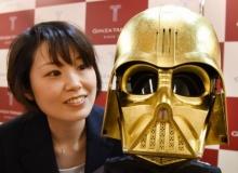 ห้างทองญี่ปุ่นอวดโฉมหน้ากากดาร์ธเวเดอร์ ทองคำ ไม่ขายซะด้วย