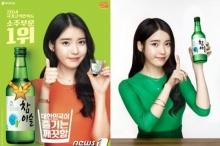 คณะกมธ.เกาหลีใต้ผ่านร่างกม. ห้ามวัยรุ่นโฆษณาแอลกอฮอล์!!