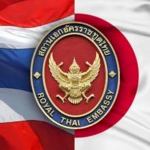 ญี่ปุ่นแนะ!! ชาวไทยหนีวีซ่ากว่า5พันคนเข้ามอบตัวก่อนจับลงโทษหนัก