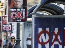 ชาวกรีกหลายล้านคน ออกมาลงประชามติตัดสินอนาคตประเทศ