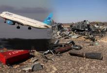 ข่าวล่าสุดเครือ่งบินรัสเซียตก!จากปากเมียนักบินผู้ช่วย