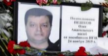 ตุรกีจะส่งคืนศพนักบินให้รัสเซีย