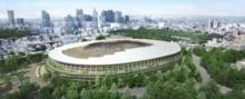 ญี่ปุ่นได้แบบก่อสร้างสนามกีฬาโอลิมปิก 2020 แบบใหม่แล้ว
