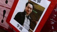 อังกฤษจี้ถามจีนเกี่ยวกับคนขายหนังสือสัญชาติอังกฤษที่หายตัวไป