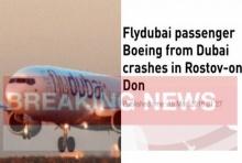 ด่วน!!!เครื่องบินโบอิ้งจากดูไบตกที่รัสเซีย!! คาด 55 ชีวิตตายเรียบ!!!