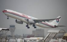ระทึกขวัญ! บินจีนตกหลุมอากาศ 5 ครั้ง ผู้โดยสารเจ็บ 26 สาหัส 4